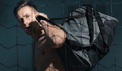 Hvilken treningsbag passer for deg?